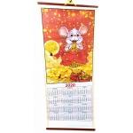 Календари соломка 2020