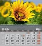 Календари квартальные настенные на пружине
