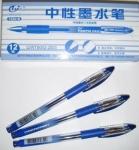 TZ501B р-ка гел. крас Tianjiao (с грипом) синяя