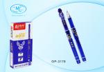 Ручка Aodemei GP-3176 синяя