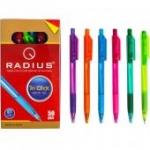Ручка Radius синяя