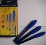 Ручка- РОЛЛЕР TUKZAR TZ-2106 (0,5 мм) на чернильной основе со см