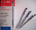 Ручка автомат C.C.M   С-559 (0, 7 мм), синяя