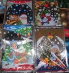 Подарочные пакеты для конфет (размер 30см)