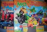 Детские книги-пазлы А4 картон