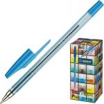 Ручка  шариковая Beife  927 синяя