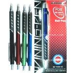 Ручка автомат WZ-2067A синяя