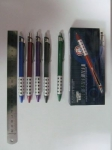 Ручка автомат WZ-2066 синяя