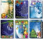 Новогодняя открытка А5