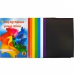 Цветной  картон двусторонний (А4)