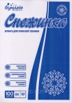 Ксероксная бумага для принтера А4  100 л. пл.80 г/1м