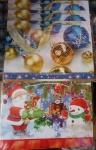 Подарочные пакеты (25х35,5)