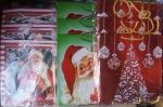 Подарочные пакеты новогоднии (23х23)