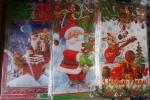 Подарочные пакеты детские (38х25)
