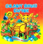 Детские книги-пазлы А5 картон сказки