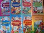 Детские книги-сказки А4 (твердые)