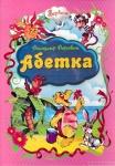 Детские книги  А4 (твердые) обучающие