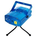 Лазерный мини-проектор «звездное небо»