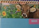 """Календарь домик мини """"бык в поле"""""""