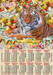 Календарь-плакат  А2 ассорти  (церковные,тигры,цветы,природа