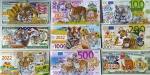 Календари карманные быки денежные
