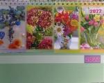 """Календарь домик  на пружине """"цветы 4 окошка"""""""