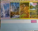 """Календарь домик  на пружине """"природа 4 окошка"""""""