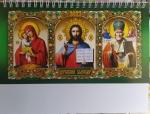 """Календарь-домик  на пружине """"Православные зеленый"""" (укр)"""