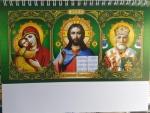 """Календарь-домик  на пружине """"Православные зеленый русск"""""""