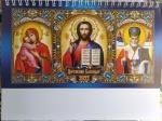 """Календарь-домик  на пружине """"Православные синий"""" (укр)"""