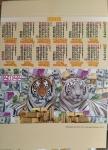 """Календари палатки """"Тигр с золотом и купюрами"""""""