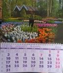 """Календарь квартальный  на пружине """"поляна цветов"""""""