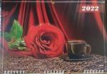 """Календарь  с окошком 1 пружина """"Красная роза"""""""