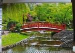 """Календарь  с окошком 1 пружина """"природа,мост"""""""