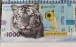 """Календарь домик  на пружине """"тигр на 1000"""""""